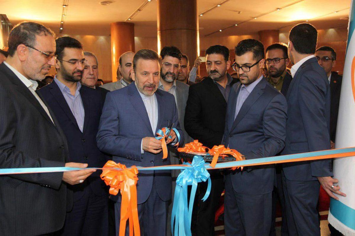 فاز سوم شبکه ملی اطلاعات با حضور وزیر ارتباطات افتتاح شد