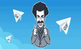 آموزش ساخت گیف با استفاده از تلگرام