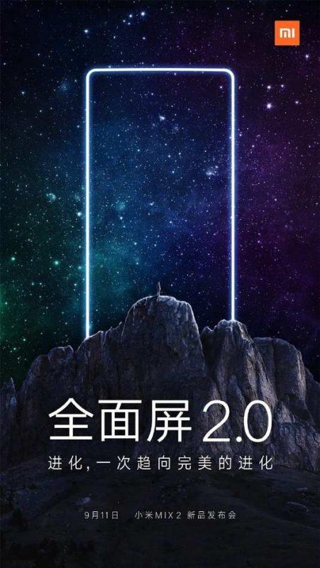 شیائومی Mi Mix 2