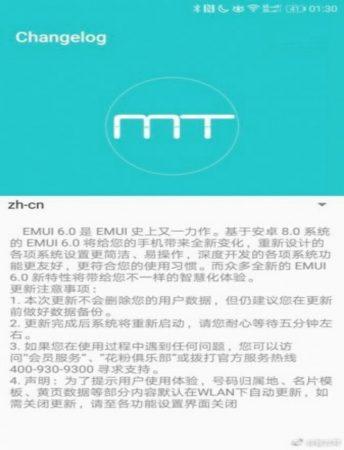 رابط کاربری EMUI 6