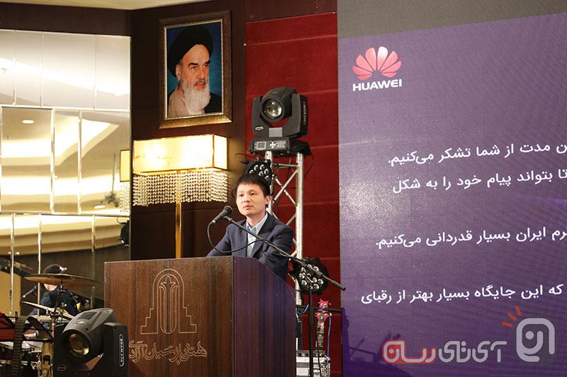 گوشی هواوی نوا 2 پلاس بهصورت رسمی در ایران معرفی شد