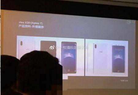 vivo-xplay-7-5-450x309 گوشی هوشمند ویوو XPlay 7 با اسکنر اثر انگشت ادغام شده با نمایشگر معرفی خواهد شد