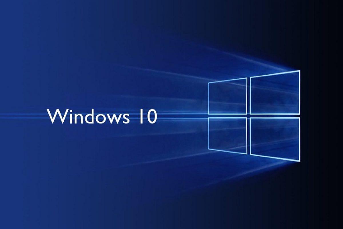 یک قابلیت ویژه به ویندوز ۱۰ افزوده می شود