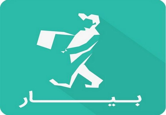 بررسی اپلیکیشن بیار: همه فروشگاههای تهران در جیب شما!