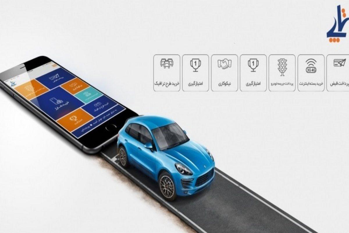 بررسی اپلیکیشن تاپ: سبکی نو در خدمات الکترونیک!