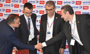 مادیران و TCL شریک تجاری یکدیگر شدند