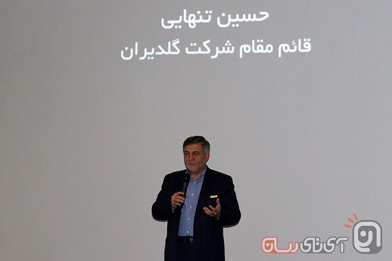 امضای جدید الجی در ایران: محصولات سوپر لوکس کرهای وارد کشور شد!