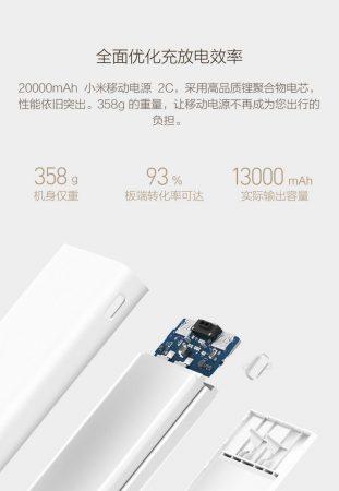 Mi-Power-2C-c-311x450 شیائومی پاوربانک قدرتمند می پاور 2C را با ظرفیت 20 هزار میلیآمپر عرضه کرد