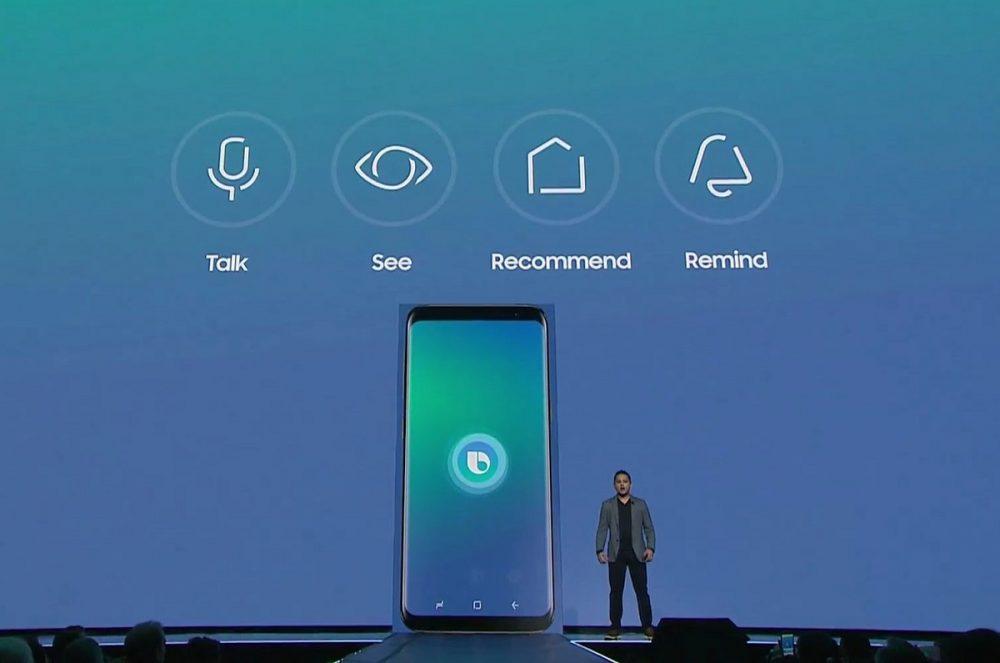 bixby-samsung-galaxy-s8-1000x663 نسخه سوم دستیار صوتی بیکسبی به منظور پشتیبانی از گوشیهای انعطافپذیر در راه است
