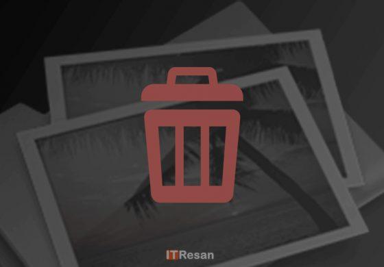 برخلاف تصور شما عکسهای پاک شده در تلفنهمراهتان بهراحتی قابل دسترسیاند!