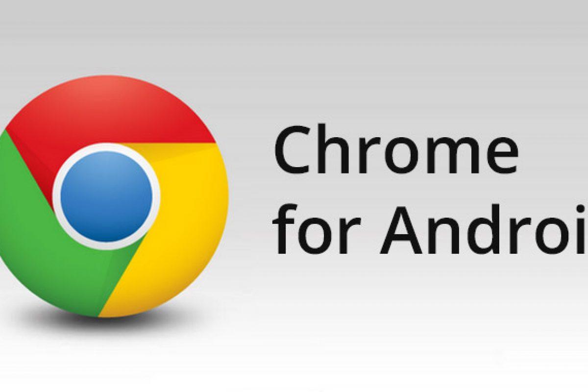 گوگل  نسخه ۶۲ اپلیکیشن کروم را با ویژگیهای جدید برای پلتفرم اندروید عرضه کرد