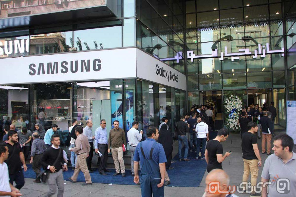 فروش رسمی گلکسی نوت ۸ در ایران آغاز شد