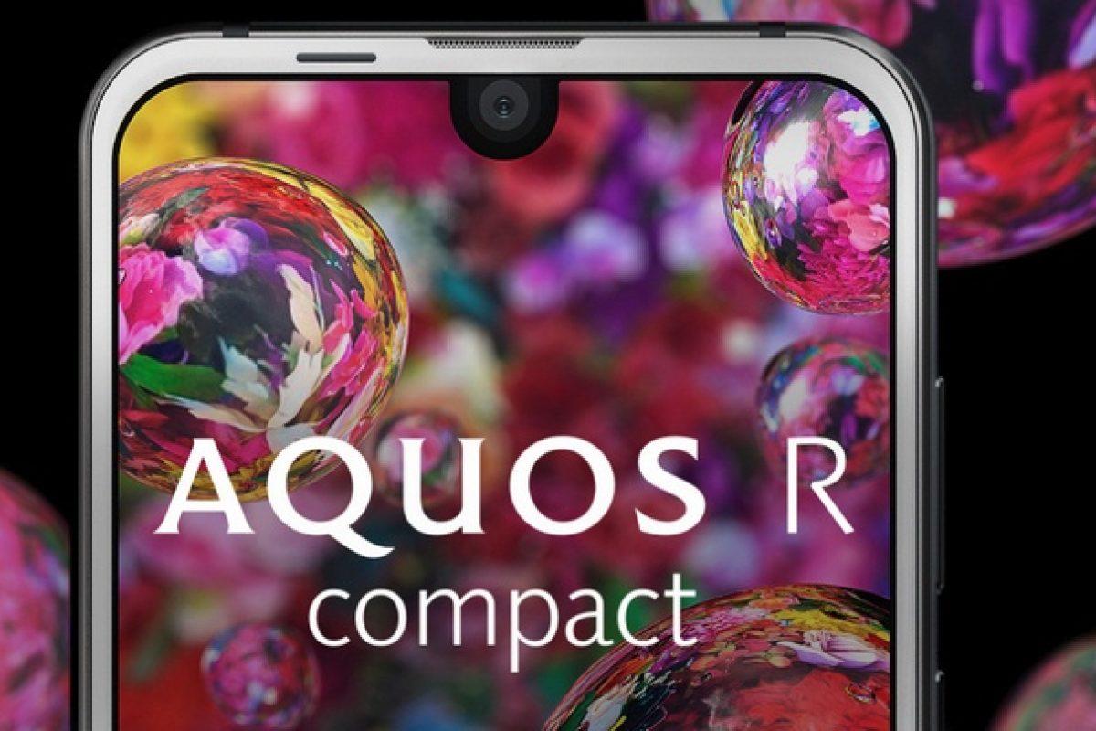 کمپانی شارپ گوشی کم حاشیه و ۴.۹ اینچی Aquos R کامپکت را معرفی کرد