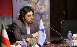 فراخوان هفتمین جشنواره بازیهای رایانهای تهران اول آذر ماه منتشر میشود