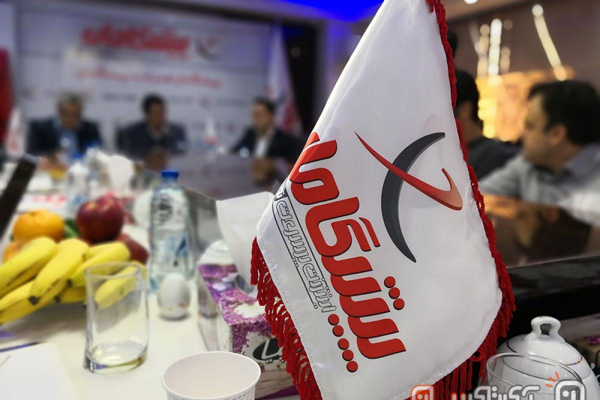 نخستین اپلیکیشن باشگاه مشتریان در بین شرکتهای FCP ایران توسط پیشگامان راه اندازی شد