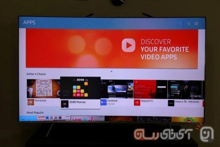 Samsung-TV-14-450x300 بررسی تلویزیون 65MU8995 سامسونگ: گوژپشت چشم بادامی!