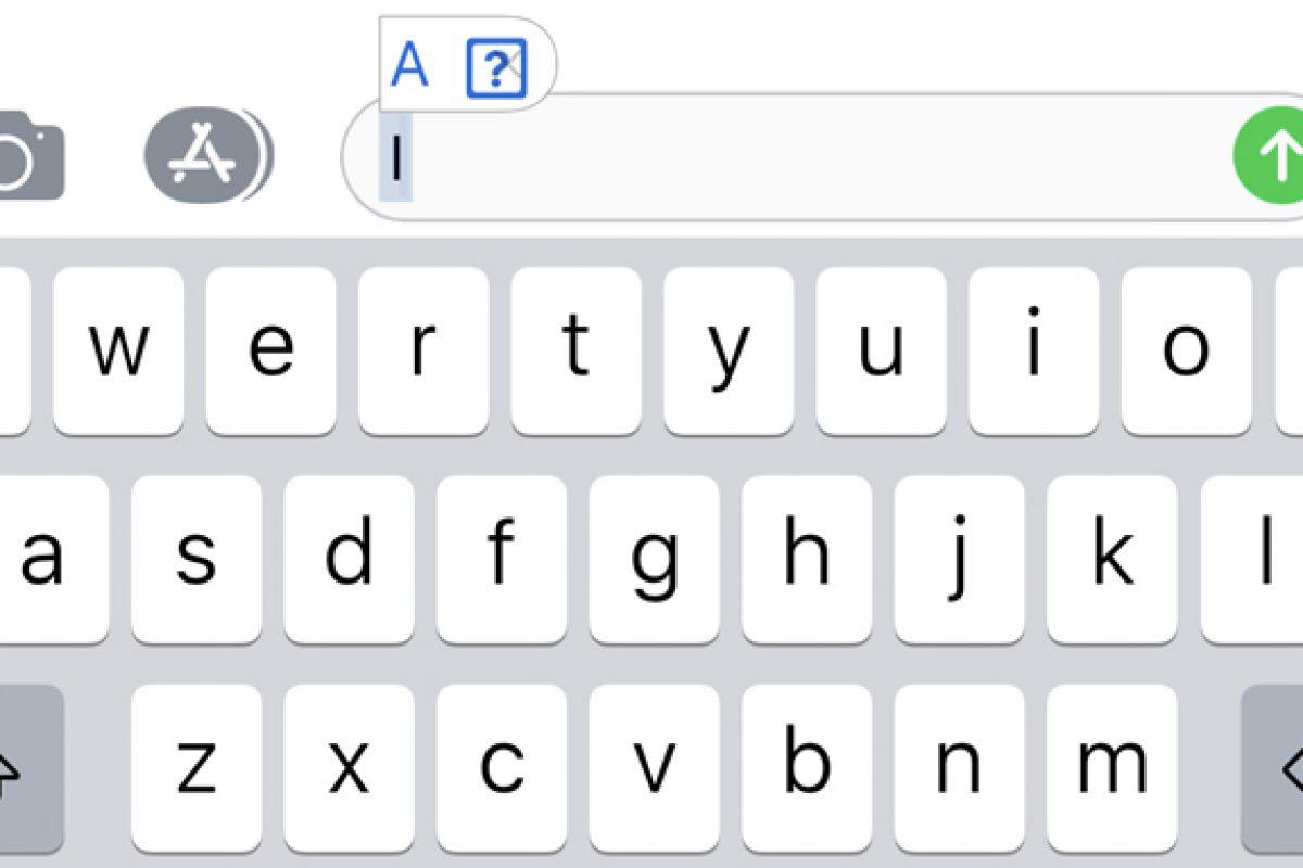 باگ موجود در iOS 11 مانع از تایپ حرف I در آیفونهای اپل میشود