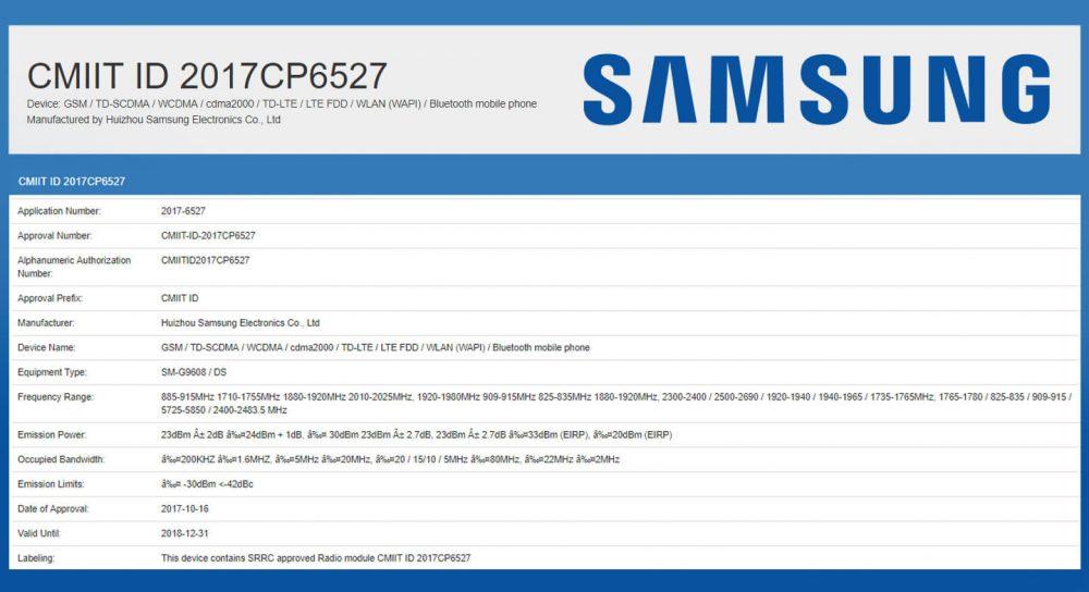 Galaxy-S9-and-S9-dual-SIM-version-listings-1000x544 احتمال پشتیبانی نسخههای دو سیمکارته گلکسی S9 و گلکسی S9 پلاس از VoLTE دوگانه