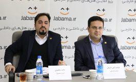 جاباما از سرویس رزرو آنلاین هتلهای خارجی برای ایرانیان رونمایی کرد