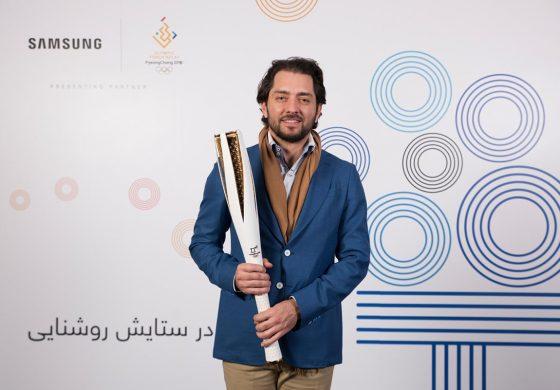 نشست خبری کمپین حمل مشعل المپیک زمستانی ۲۰۱۸ با حمایت سامسونگ برگزار شد
