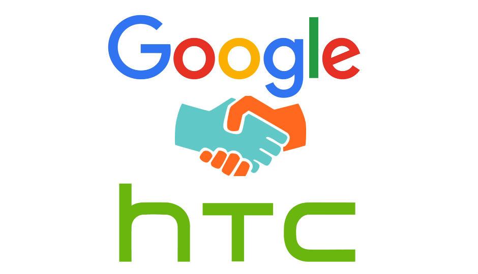 کنید گوگل و اچتیسی