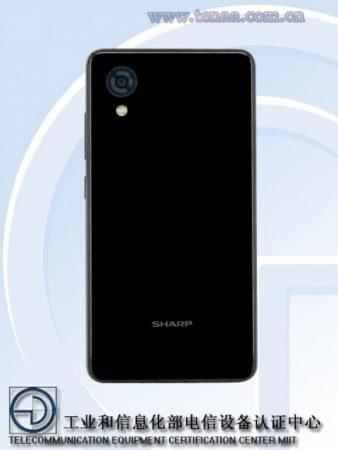 gsmarena_002-17-338x450 گوشی هوشمند جدید شارپ با شماره مدل FS8018 در سایت TENAA ظاهر شد