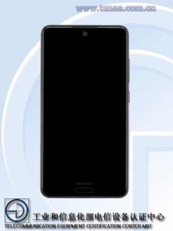 gsmarena_003-9-338x450 گوشی هوشمند جدید شارپ با شماره مدل FS8018 در سایت TENAA ظاهر شد