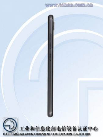 gsmarena_005-2-338x450 گوشی هوشمند جدید شارپ با شماره مدل FS8018 در سایت TENAA ظاهر شد