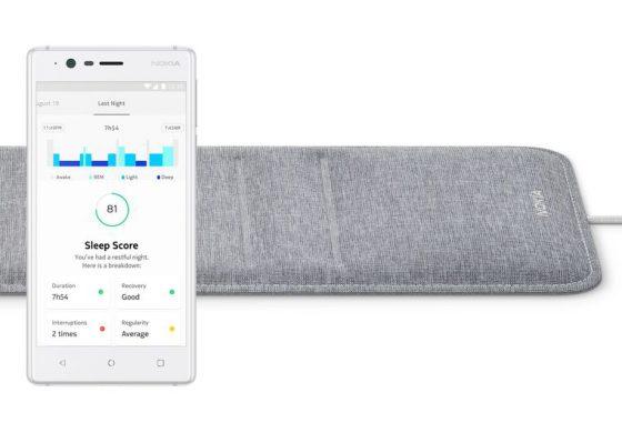 سیستم هوشمند نوکیا پردهها را میکشد و خواب شما را تنظیم میکند!