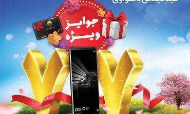 چهارمین سری از برندگان قرعه کشی هواوی در ایران اعلام شد!
