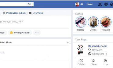 فیسبوک به کاربران اجازه گذاشتن استوری از روی دسکتاپ را داد