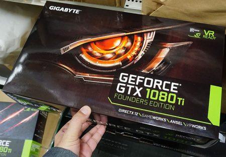gtx1080ti