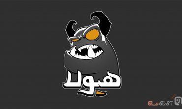 فروشگاه اینترنتی بازی با نام هیولا در ایران متولد شد!