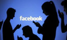 فیسبوک امکان پخش مستقیم بازیهای PC و سیستم پاداشدهی را فعال کرد