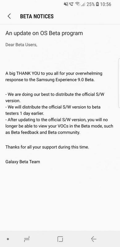 نسخه نهایی بهروزرسانی اندروید اوریو برای گلکسی S8