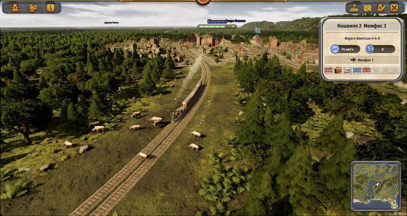 بازی Railway Empire
