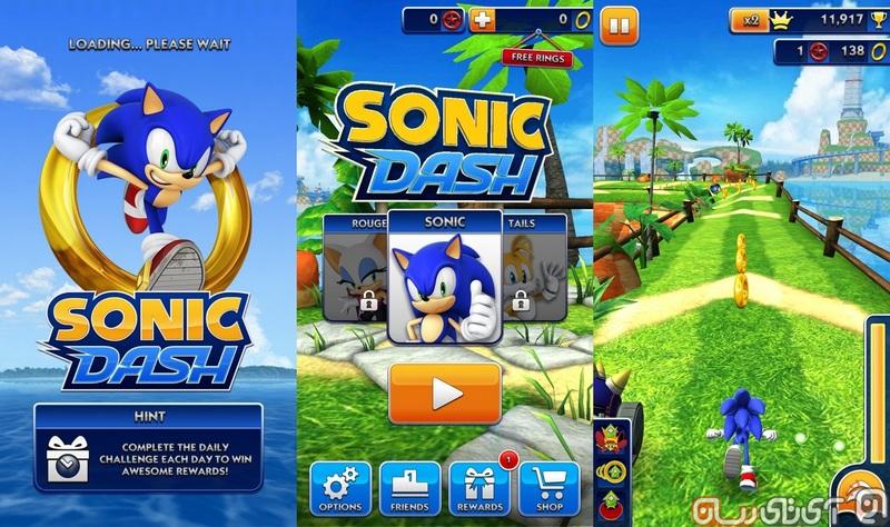 بررسی بازی Sonic Dash