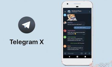 5 دلیل برای آنکه از تلگرام ایکس استفاده کنید