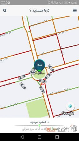 اسنپ-در-میدان-کاج-253x450 مقایسه اپلیکیشن اسنپ و دینگ: از کدام یک سرویس بگیریم؟