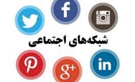 تلههای عجیب کلاهبرداران در شبکههای اجتماعی و توصیههایی برای رهایی از آنها