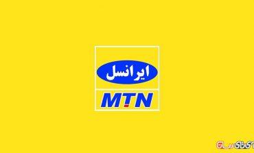 کدام سرویس اینترنت 4G ایرانسل مناسب است؟ + لیست قیمت ۹۷