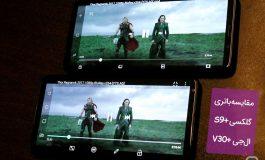 مقایسه ویدیویی باتری سامسونگ گلکسی S9 پلاس با الجی V30 پلاس