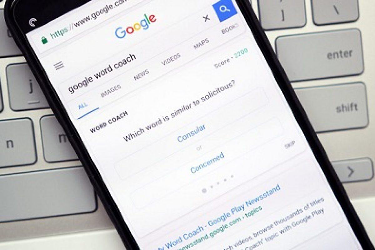 دایره لغاتتان را با ویژگی جدید گوگل محک بزنید
