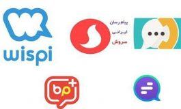 مردم باید کمک کنند تا کوچ از تلگرام به پیامرسان داخلی انجام شود!