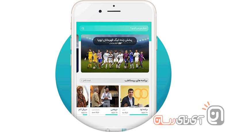 6 دلیل برای آنکه از اپلیکیشن روبیکا استفاده نکنیم