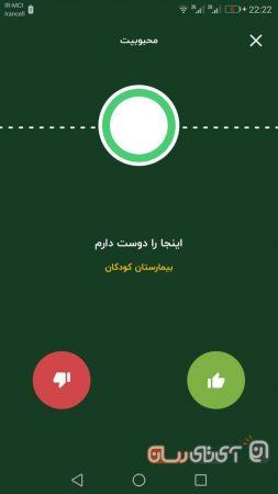 dunro-app-re12-253x450 بررسی اپلیکیشن دانرو (dunro)؛ دستیاری برای ایرانگردی های کنجکاوانه!