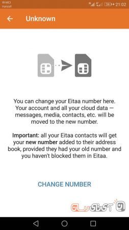 photo_2018-04-07_21-44-22-253x450 6 دلیل برای آنکه از پیام رسان ایتا استفاده نکنیم!