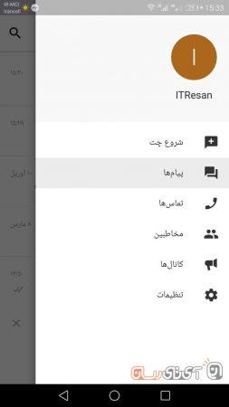 photo_2018-04-12_15-43-51-253x450 7 دلیل برای آنکه از پیام رسان تم تم (Tam Tam) استفاده کنیم!