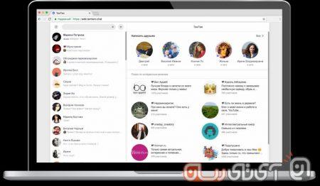 post401.2726680183-450x262 بررسی پیام رسان تم تم (tam tam): اپلیکیشن جایگزین تلگرام!
