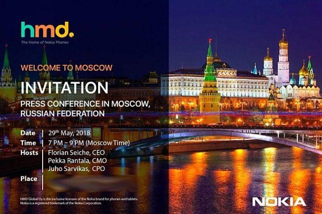 000-e1526466053292 کمپانی HMD دعوتنامههای مطبوعاتی مربوط به رویدادش در روسیه را ارسال کرد